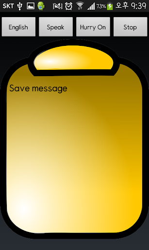 【免費生活App】Voice Note-APP點子