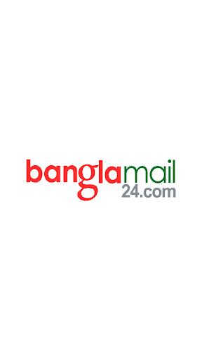 Banglamail24
