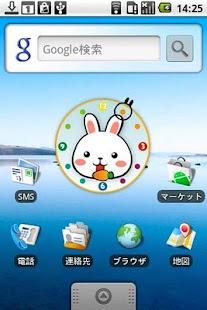RabbitClockWidget- screenshot thumbnail