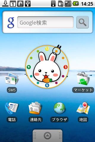RabbitClockWidget- screenshot