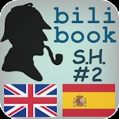 Sherlock Holmes #2 engl/span