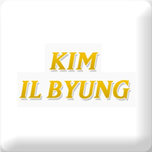 김일병 LOGO-APP點子