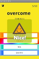 Screenshot of EngcaVoca GRE Vocabulary