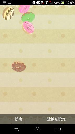 ドーナツいっぱい♪
