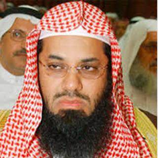 القرآن بصوت الشيخ سعود الشريم