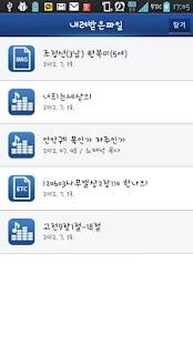 서부중앙교회- screenshot thumbnail
