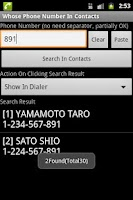 Screenshot of Whose Phone Number In Contacts