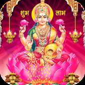 Vara Laxmi Puja