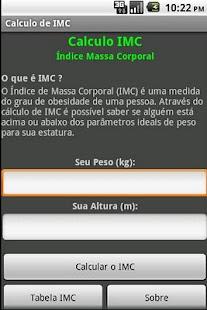 IMC - screenshot thumbnail