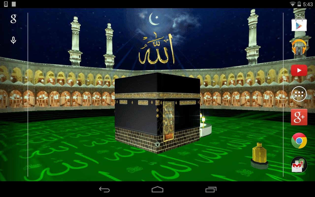 Wallpaper iphone kabah - Screenshots