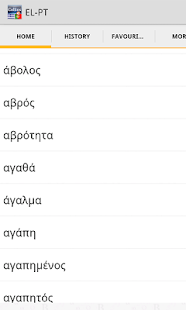 Greek<>Portuguese Dictionary T- screenshot thumbnail