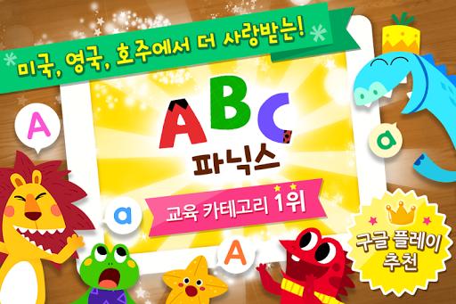 핑크퐁 ABC 파닉스