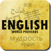 English proverbs and quotes
