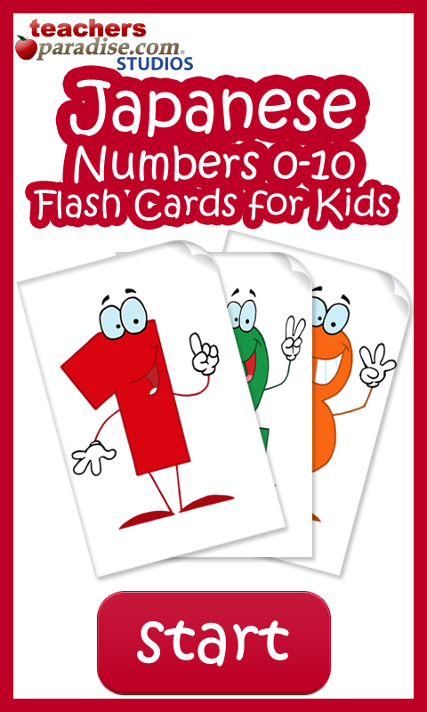 Japanese Numbers Flash Cards - Android Apps on Google Play