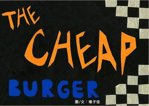 The cheap burger