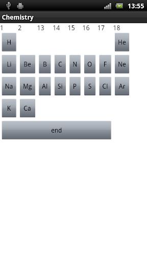 化学学習用Androidアプリ