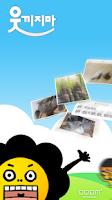 Screenshot of 웃끼지마 - 대한민국 최대 모바일 개드립 유머 서비스