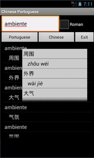 中國576353974
