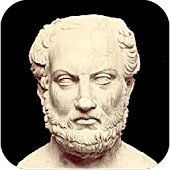 Θουκυδίδης (Άπαντα)