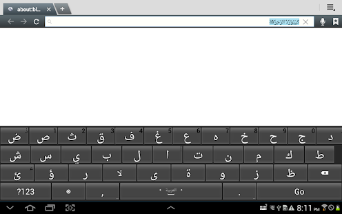 Neon Blue Keyboard - Android Apps on Google Play