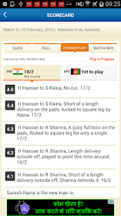 CricketNext Live for Android - screenshot thumbnail