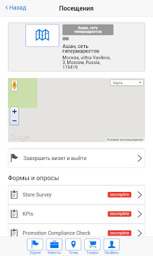 玩商業App|PeachyCRM免費|APP試玩