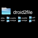 droid2file (File Manager) icon