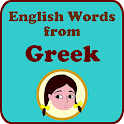 Spelling Doll Greek English icon
