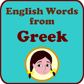 Spelling Doll Greek English