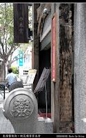 桐花順餐廳