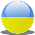 All Ukraine logo