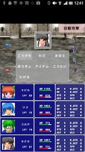 DotQuest外伝【RPG】