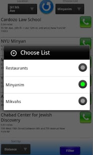 Kosher Restaurants GPS - screenshot thumbnail