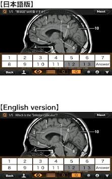 Interactive CT and MRI Anatomy APK screenshot thumbnail 4