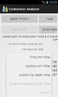 Screenshot of Contraction Analyzer
