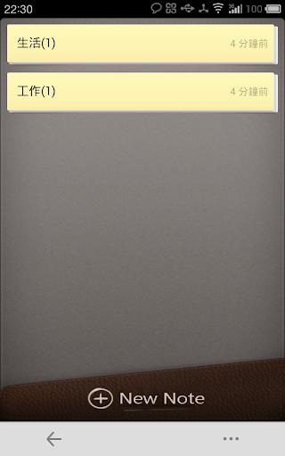 Jorte 行事曆&記事簿, 日記, Widget - Google Play Android ...