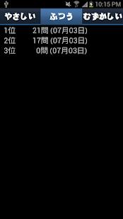 免費下載解謎APP|色タッチ -色早押し- app開箱文|APP開箱王