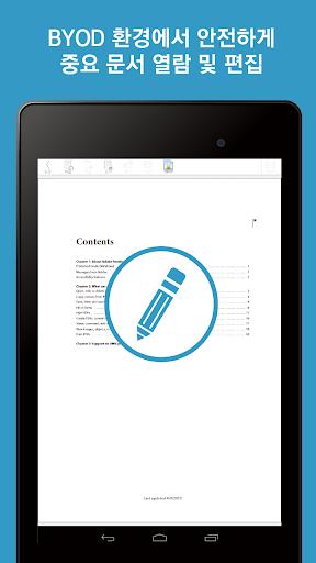 免費下載工具APP|Fasoo View app開箱文|APP開箱王