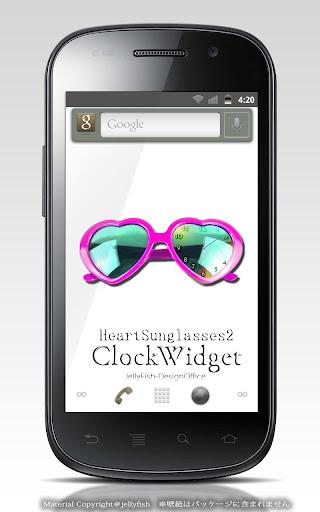 卓效-驾校通app - 癮科技App