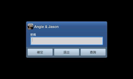 Angie Jason's Wedding App
