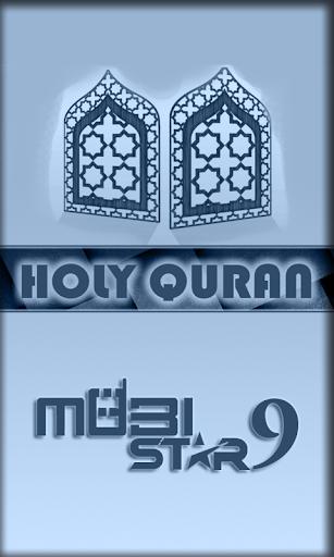 MP3 Quran [English+Urdu]