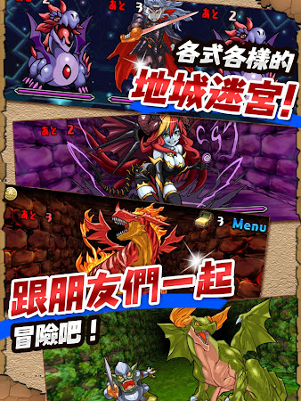Puzzle & Dragons(龍族拼圖) 9.6.1 screenshot 640090