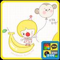 청춘(몽끼바나나) 카카오톡 테마 icon
