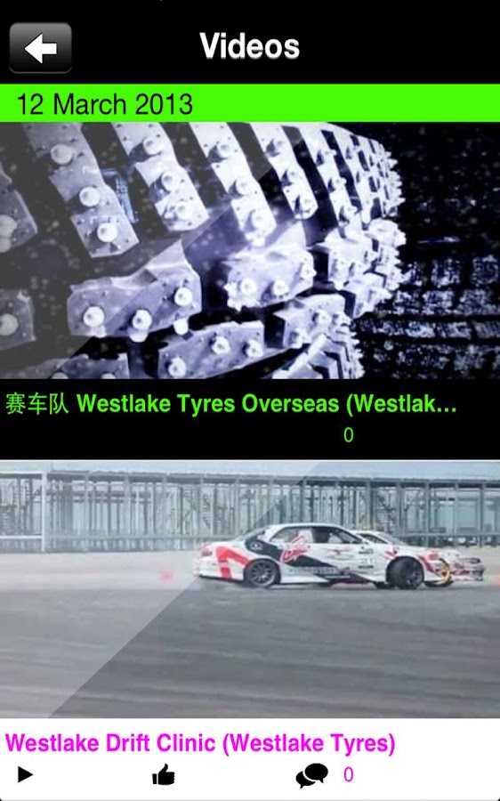 Westlake Tyres- screenshot