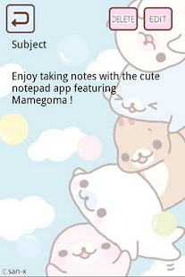 Mamegoma Memo- screenshot thumbnail