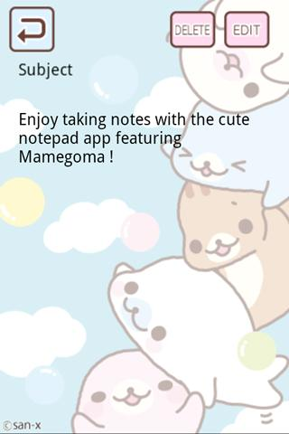 Mamegoma Memo- screenshot