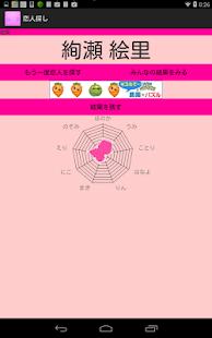 【動作】木乃伊奔跑Run Mummy Run-癮科技App