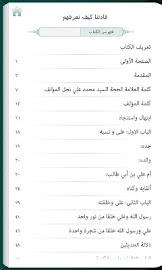iShia Books Screenshot 3