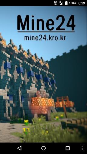 Mine24-마인크래프트 pe 서버 어플