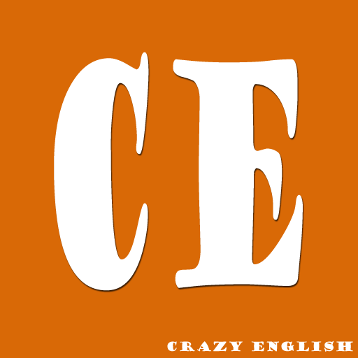 Crazy English 365 400 900